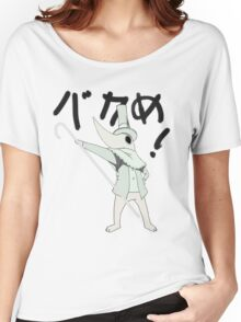Excalibur BAKAME !  Women's Relaxed Fit T-Shirt