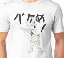Excalibur BAKAME !  Unisex T-Shirt