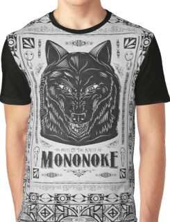 Pride of the Forest Wolf Mononoke Geek Line Artly Graphic T-Shirt