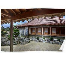 Japanese Courtyard Poster