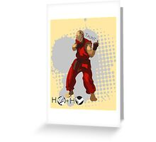 Taunt Greeting Card
