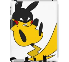 Bat'chu iPad Case/Skin