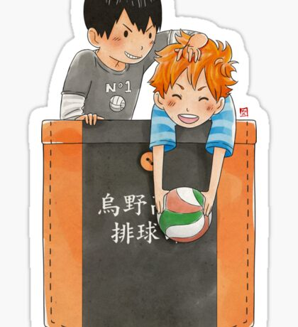 Pocket Kagehina Sticker