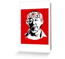 Mr. Miyagi - The Karate Kid Greeting Card