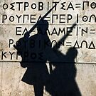 Greek Guards at syntagma sq. Athens by shelfpublisher