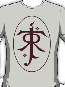 J. R. R. Tolkien Monogram T-Shirt
