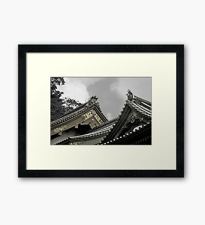 Old Japanese Rooftops Framed Print