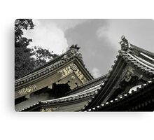 Old Japanese Rooftops Canvas Print