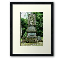 Highland Mary Framed Print