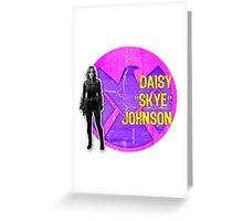 """Daisy """"Skye"""" Johnson Grunge Greeting Card"""