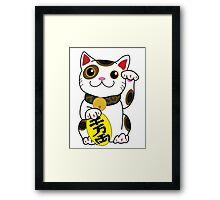 Lucky Cat Framed Print