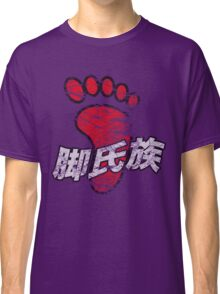 The Foot Clan Classic T-Shirt