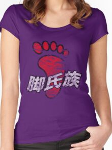 The Foot Clan Women's Fitted Scoop T-Shirt
