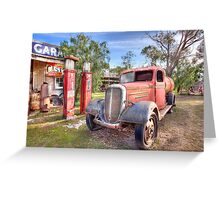 3D Garage Greeting Card