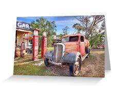3D Garage Greeting Card