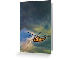RAF Rescue Greeting Card
