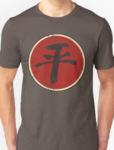 Equalists Logo T-Shirt