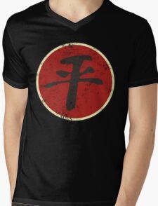 Equalists Logo Mens V-Neck T-Shirt