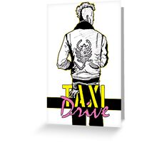 Taxi Drive Greeting Card