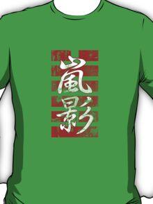Team Arashikage Flag T-Shirt