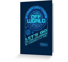 Off World Greeting Card