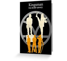 Kingsman- The Secret Service Minimalist Poster Greeting Card