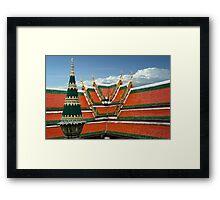 Elegant Roof Lines Framed Print