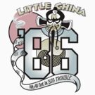 Little China - Summer of '86  by Joe Dugan