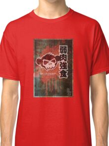 The weak are meat Classic T-Shirt