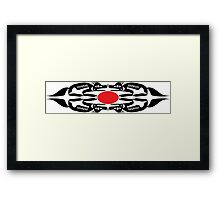 Coast Salish Wolf Framed Print