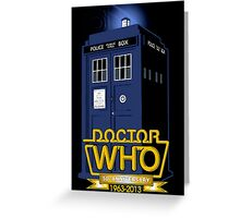 DR WHO TARDIS Greeting Card