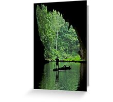 It's a jungle out there Greeting Card