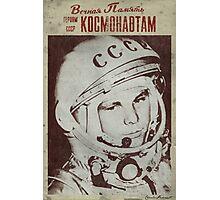 Cosmonautics Day Poster Photographic Print