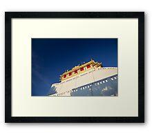 The Golden Mount, Bangkok Framed Print