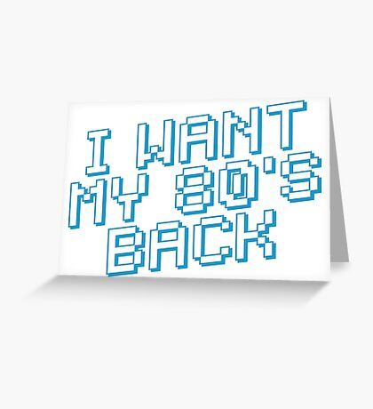 I WANT MY 80's BACK Greeting Card