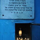 Eternal Flame...Caro Synagogue by jennifer corker