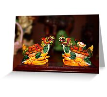 The twin turtle dragons Greeting Card