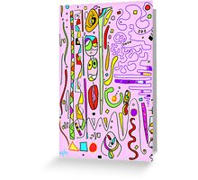 Secrets & Little Kisses 1 Greeting Card