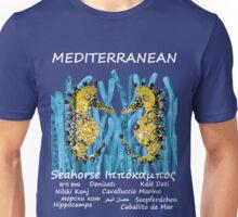 MEDITERRANEAN SEAHORSE Unisex T-Shirt