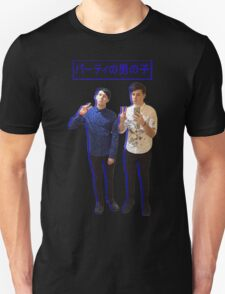 Dan and Phil - Party Boys T-Shirt