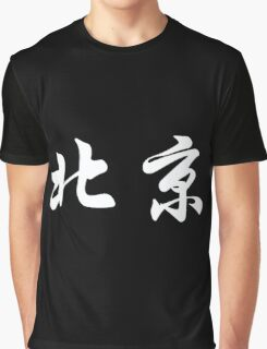 Chinese characters of BEIJING Graphic T-Shirt
