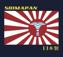 Shimapan -Made in Japan by GUS3141592