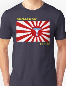 Shimapan -Made in Japan T-Shirt