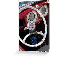 VW 9751 Greeting Card