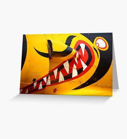 Eye of a tiger... Greeting Card