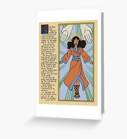 The Magificat - Illuminated Manuscript Greeting Card