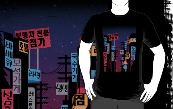 Streets of Korea by fyzzed