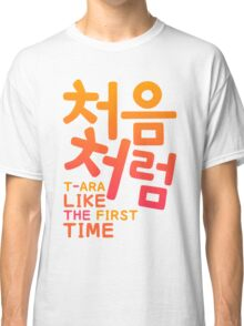 T-ara - Like the first time Classic T-Shirt