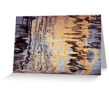 Wood Grain Stains 4 Greeting Card