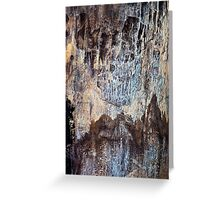 Wood Grain Stains 5 Greeting Card